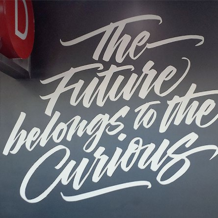 the future belongs to the curious wall